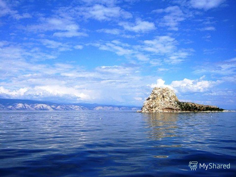 Озеро Байкал - пресноводное : - озеру 25 млн. лет и образовалось оно в результате землетрясения;