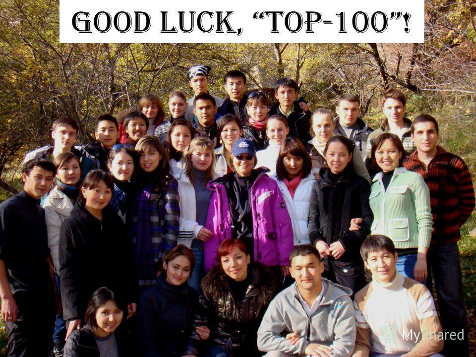 Good Luck, TOP-100!