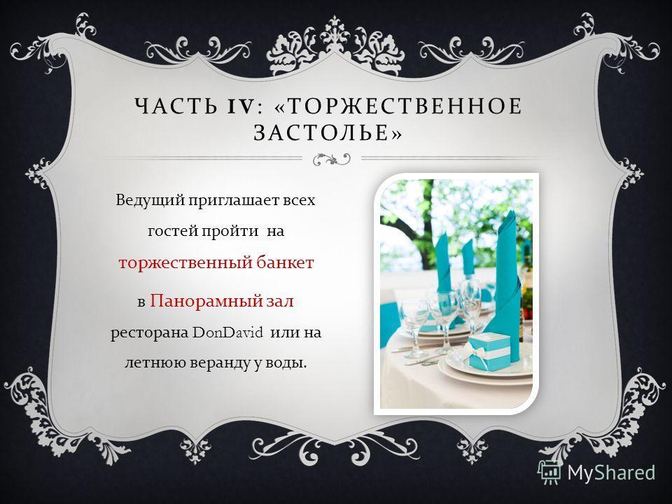 Международные Всероссийские конкурс для детей, воспитателей