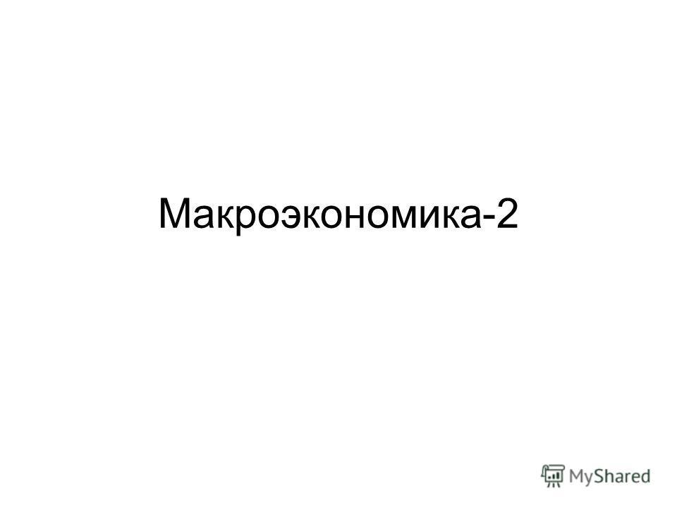 pdf Bones