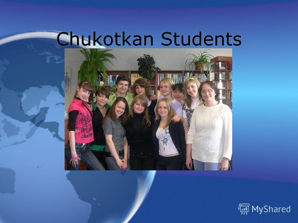 Chukotkan Students