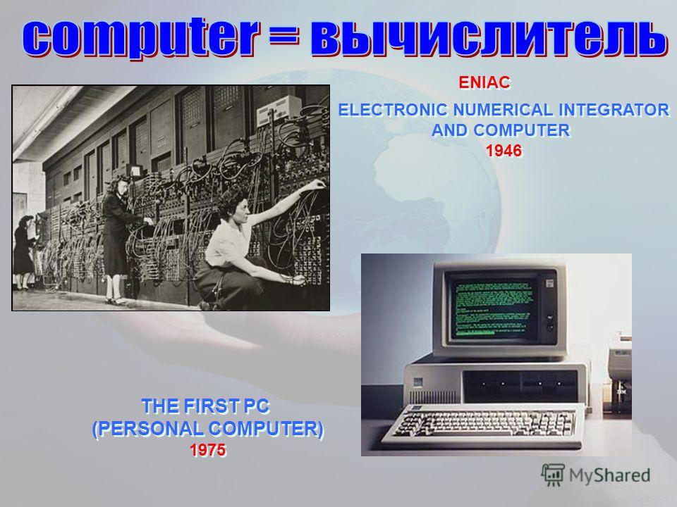 12 THE FIRST PC (PERSONAL COMPUTER) 1975 THE FIRST PC (PERSONAL COMPUTER) 1975 ELECTRONIC NUMERICAL INTEGRATOR AND COMPUTER 1946 ELECTRONIC NUMERICAL INTEGRATOR AND COMPUTER 1946 ENIAC