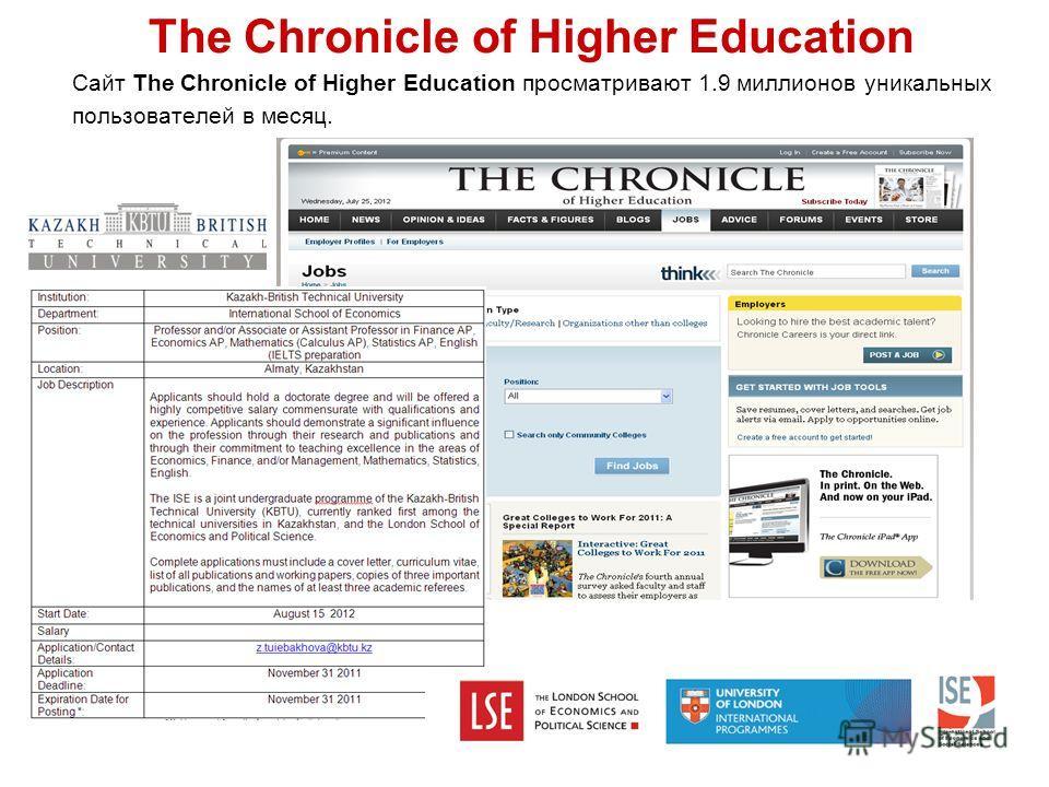 9 The Chronicle of Higher Education Сайт The Chronicle of Higher Education просматривают 1.9 миллионов уникальных пользователей в месяц.