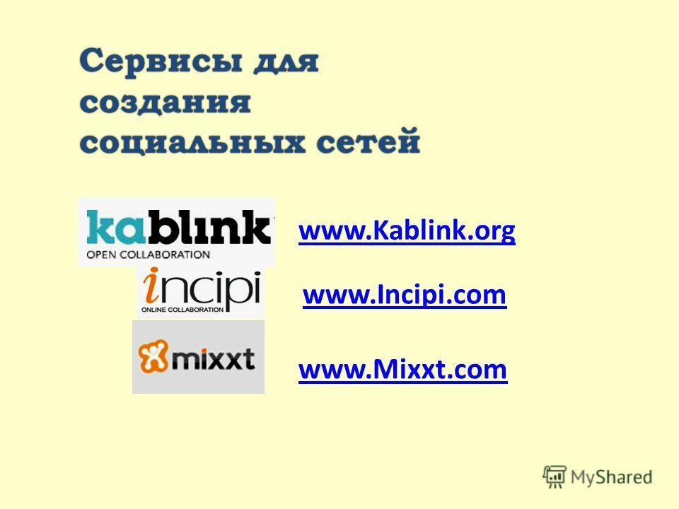 Сервисы дляСервисы длясоздания социальных сетейсоциальных сетей www.Kablink.org www.Incipi.com www.Mixxt.com
