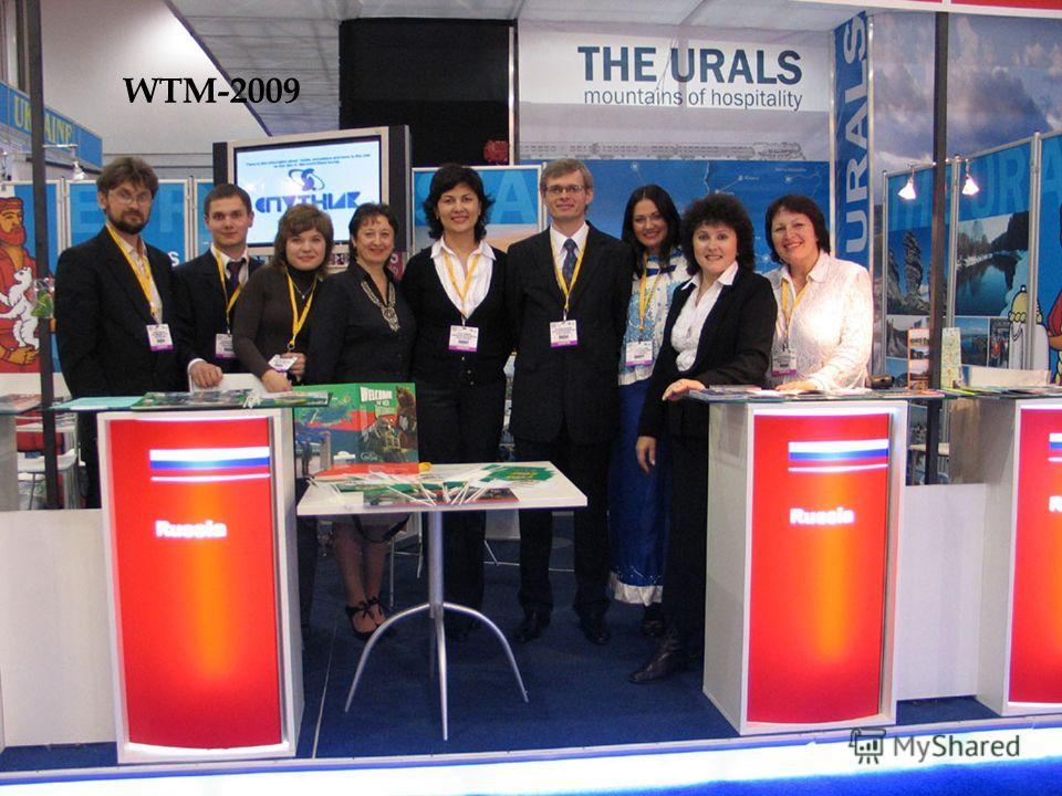 WTM-2009