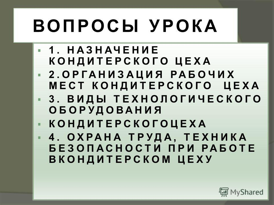 31 поликлиника московского района заведующая