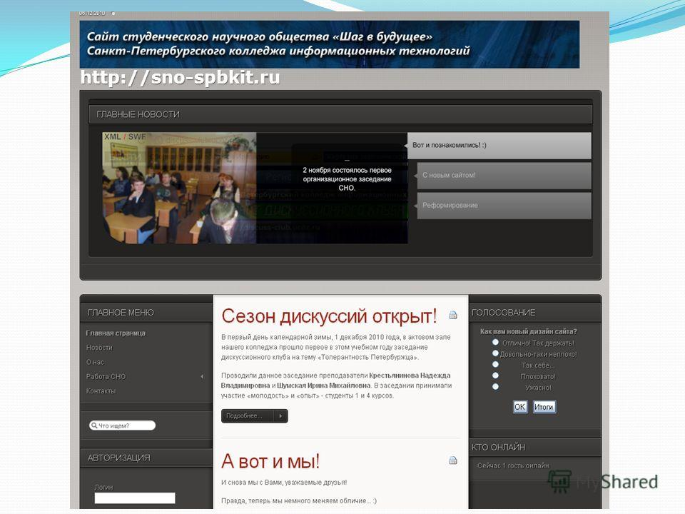 http://sno-spbkit.ru