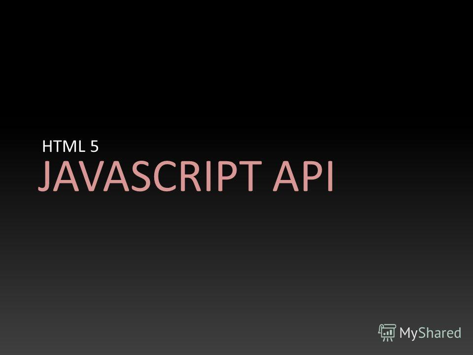JAVASCRIPT API HTML 5