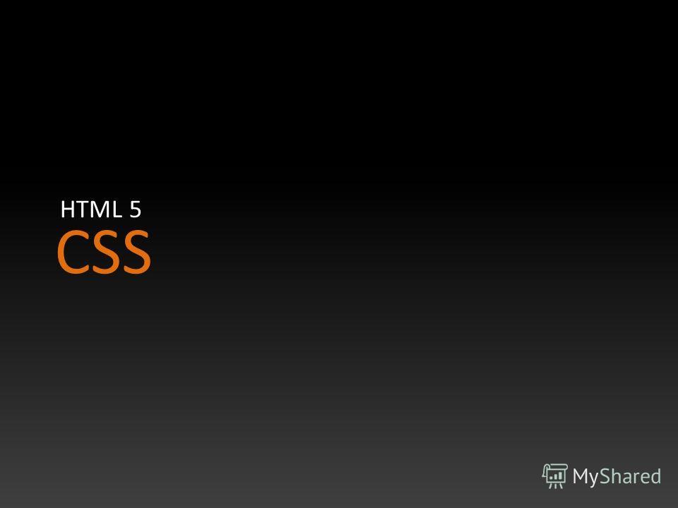 CSS HTML 5