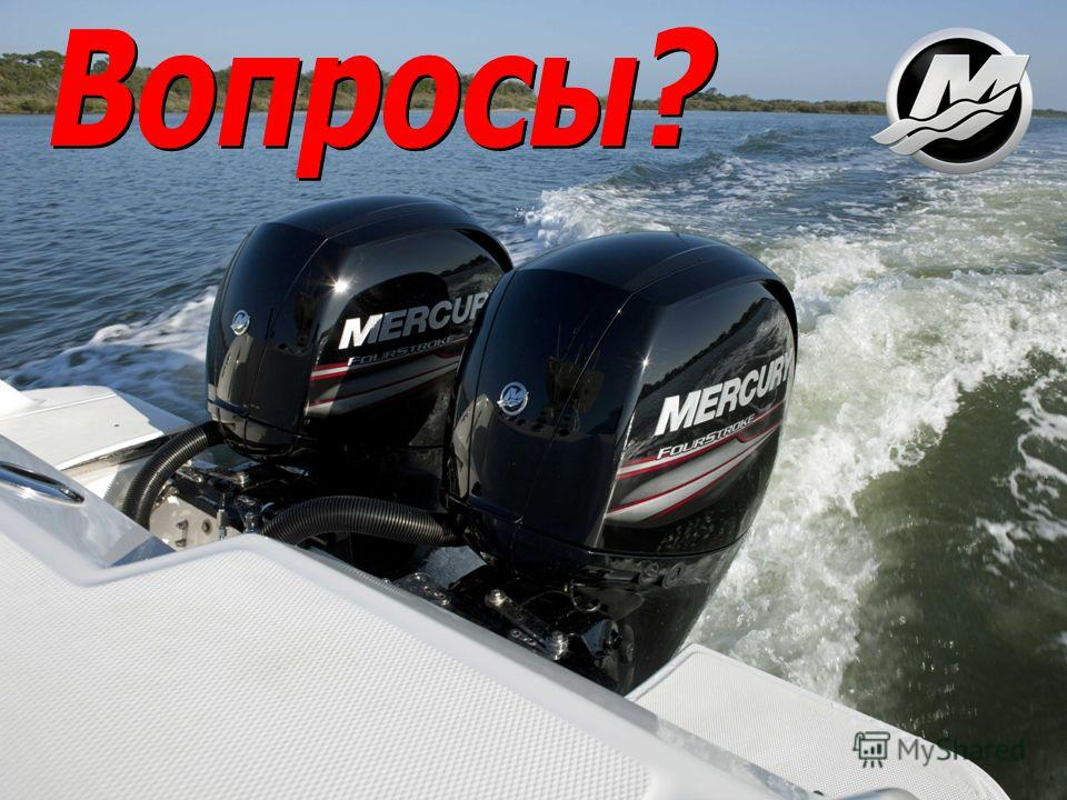 Names ________________ Titles __________________ 150HP FourStroke Product Introduction