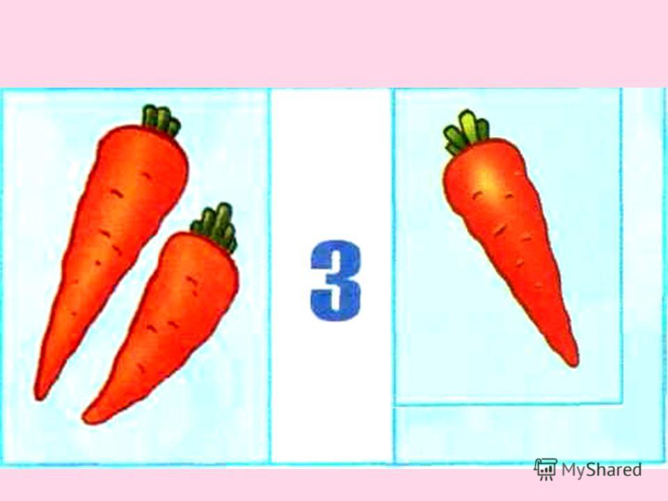 На этой картинке ТРИ белки-подружки: ДВЕ белки – на ёлке, ОДНА – на опушке. 3=2+1