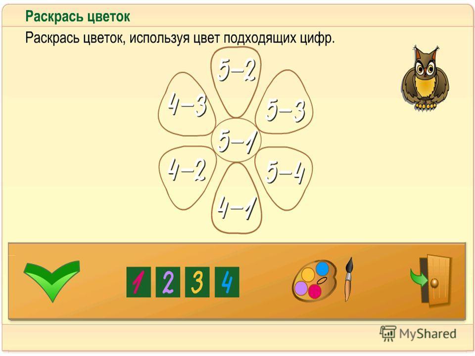 1+3 …-2…-1 5 21 …+4 …-3 2 …-1 1 …+3 4 …-3 1 …+4 5