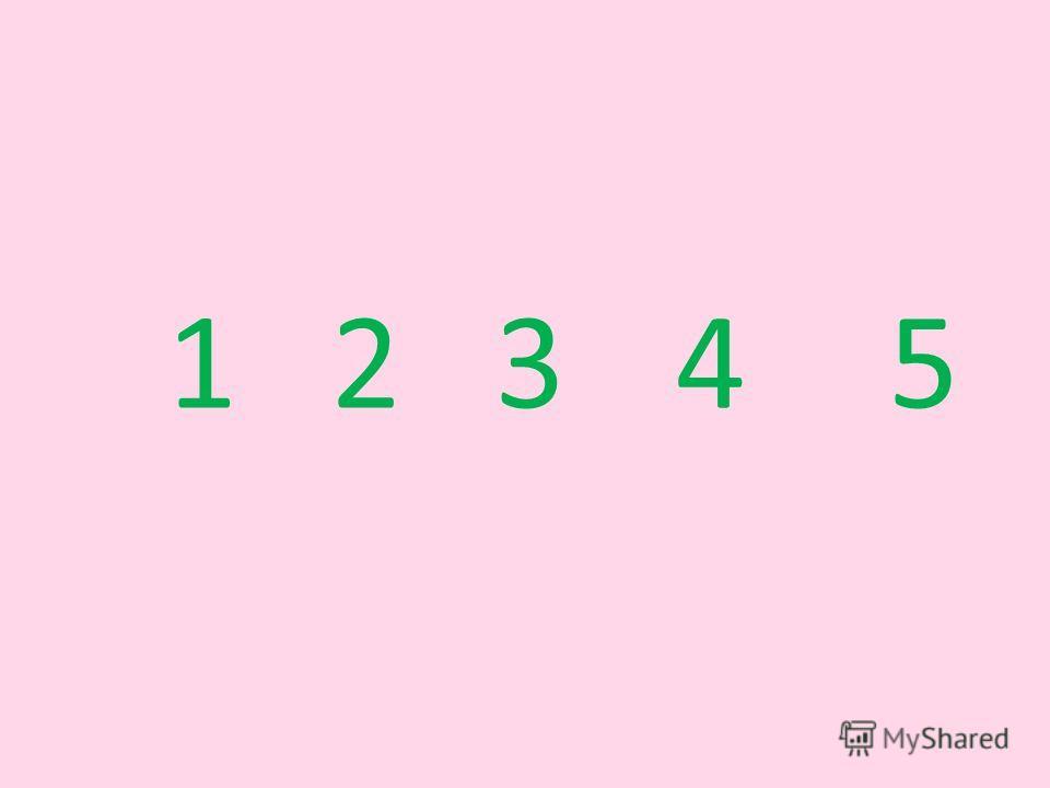 4, +, 2, -, 3, =, 1, 5 1,2,3,4,5 +, -, =