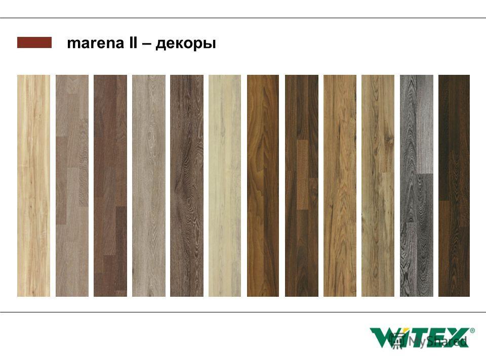 marena II – декоры