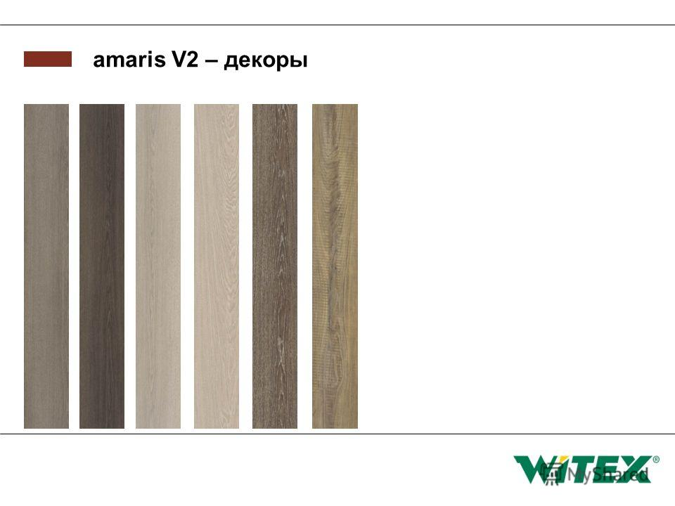 amaris V2 – декоры