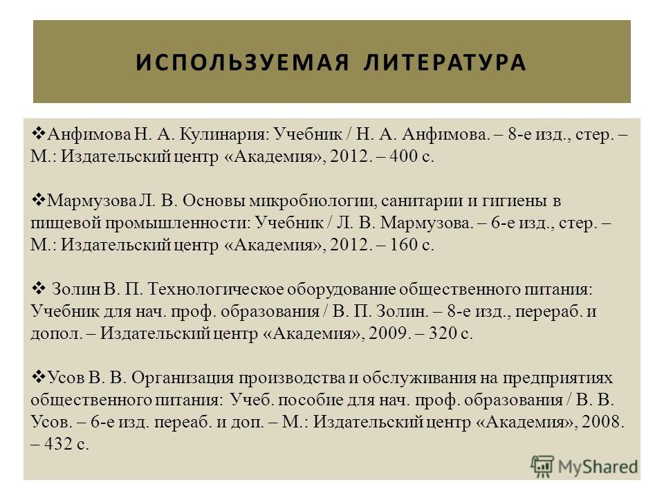 История древнего мира 5 класс 2 часть учебник читать онлайн