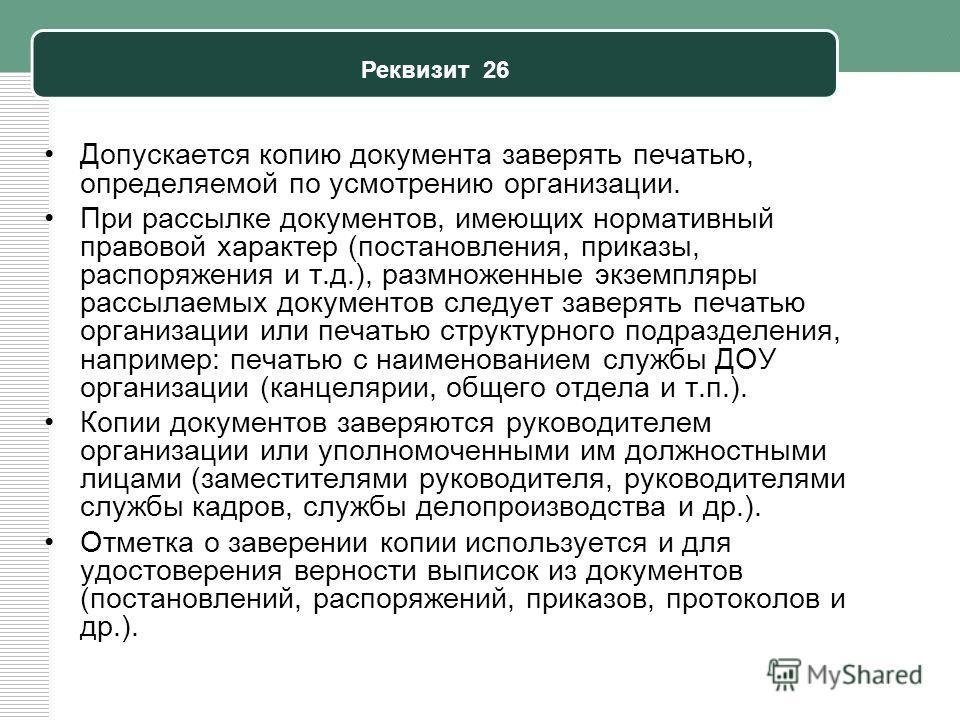 http://images.myshared.ru/5/495247/slide_60.jpg