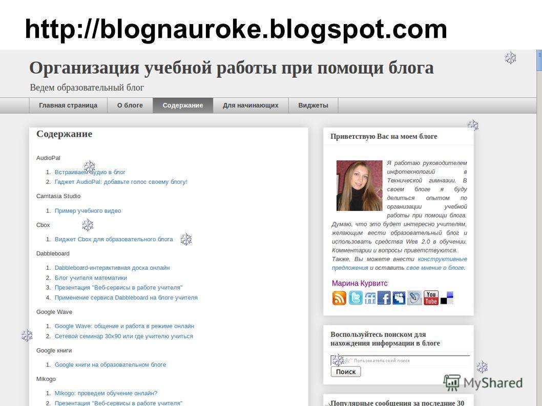 http://blognauroke.blogspot.com