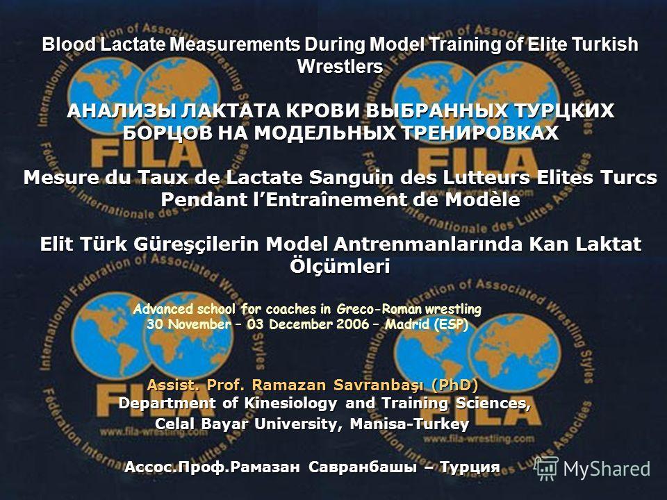 Blood Lactate Measurements During Model Training of Elite Turkish Wrestlers АНАЛИЗЫ ЛАКТАТА КРОВИ ВЫБРАННЫХ ТУРЦКИХ БОРЦОВ НА МОДЕЛЬНЫХ ТРЕНИРОВКАХ Mesure du Taux de Lactate Sanguin des Lutteurs Elites Turcs Pendant lEntraînement de Modèle Elit Türk