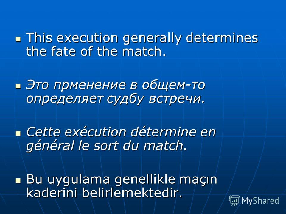 This execution generally determines the fate of the match. This execution generally determines the fate of the match. Это прменение в общем-то определяет судбу встречи. Это прменение в общем-то определяет судбу встречи. Cette exécution détermine en g