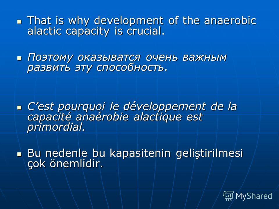 That is why development of the anaerobic alactic capacity is crucial. That is why development of the anaerobic alactic capacity is crucial. Поэтому оказыватся очень важным развить эту способность. Поэтому оказыватся очень важным развить эту способнос