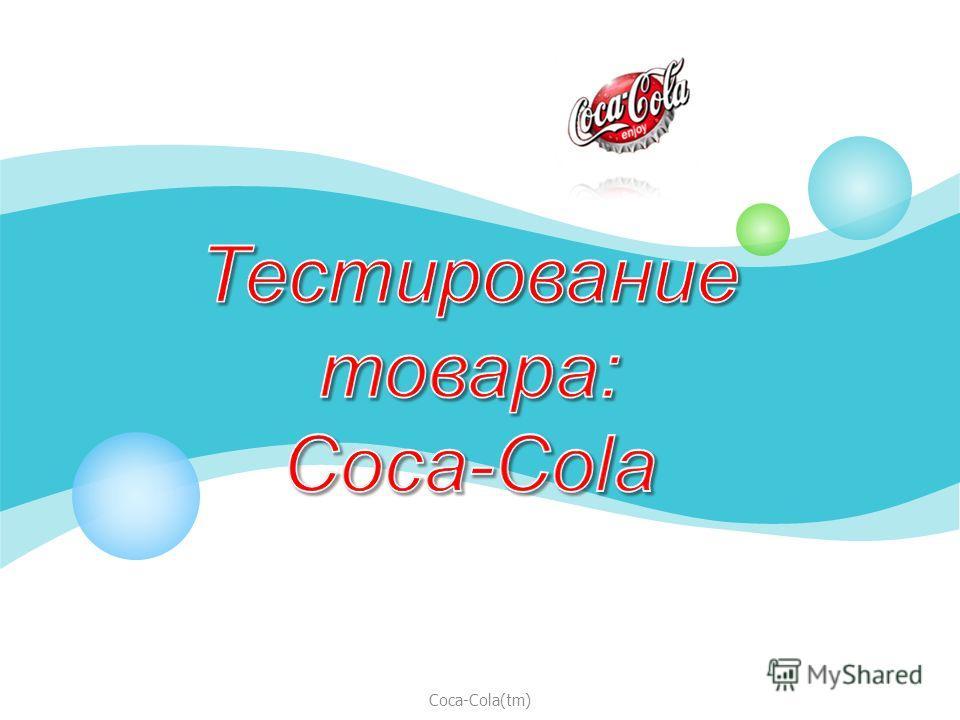 Coca-Cola(tm)