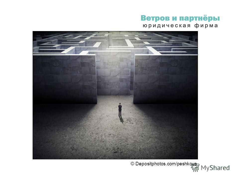 © Depositphotos.com/peshkova