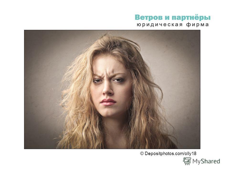 © Depositphotos.com/olly18