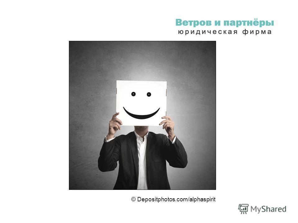 © Depositphotos.com/alphaspirit