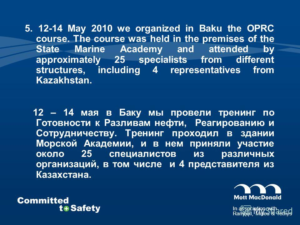 In association with Ramboll, Milieu & Tethys 5. 12-14 May 2010 we organized in Baku the OPRC course. The course was held in the premises of the State Marine Academy and attended by approximately 25 specialists from different structures, including 4 r