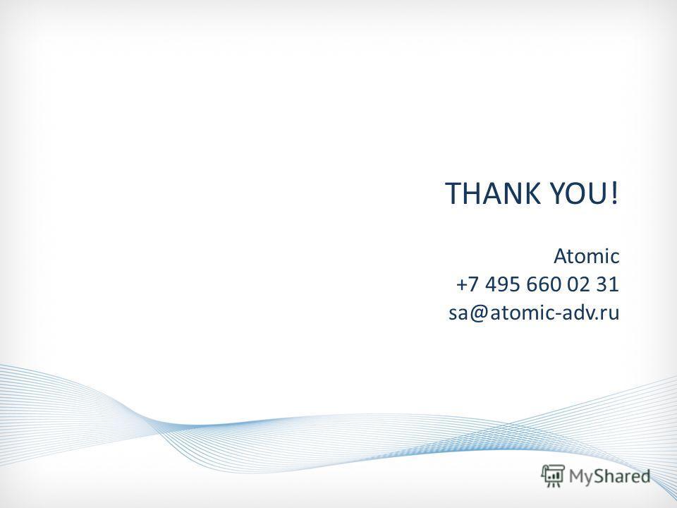THANK YOU! Atomic +7 495 660 02 31 sa@atomic-adv.ru