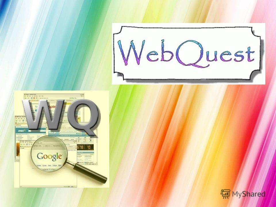 Веб-квест (webquest)