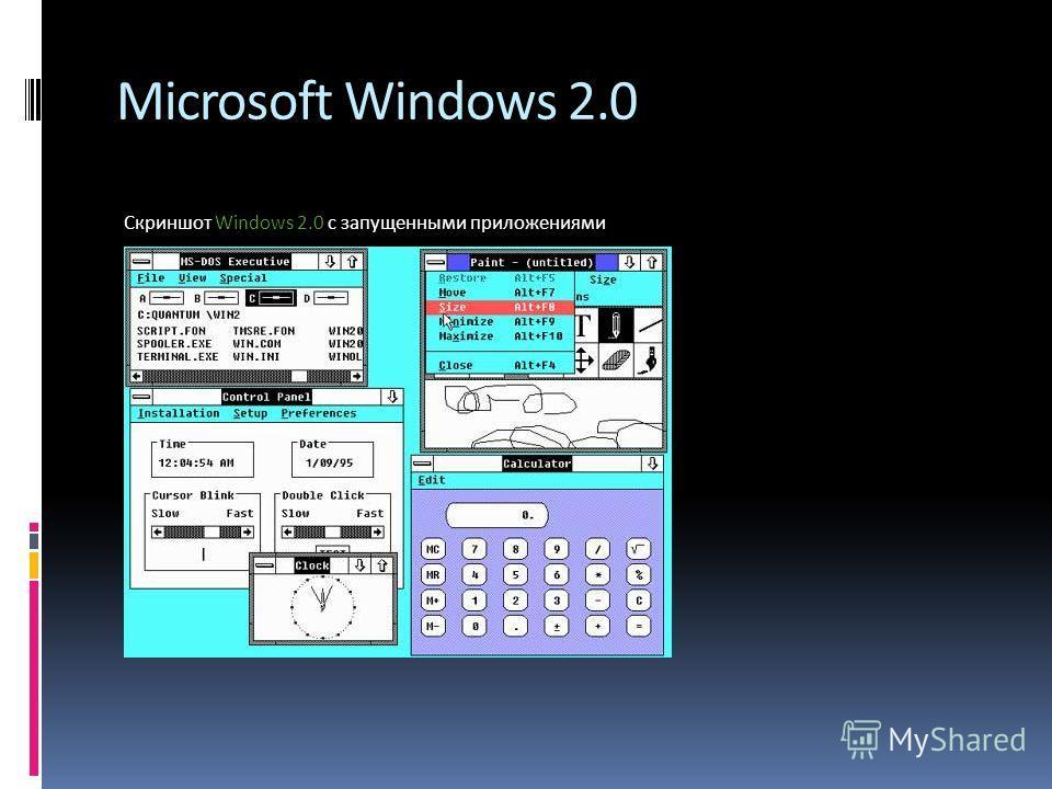Microsoft Windows 2.0 Скриншот Windows 2.0 с запущенными приложениями