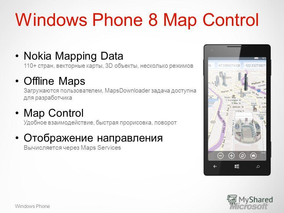 Windows Phone Windows Phone 8 Map Control