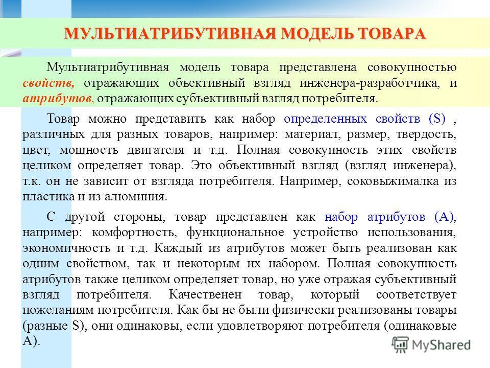 Возврат денег и обмен товара - fbnp ru - ФБНП РФ