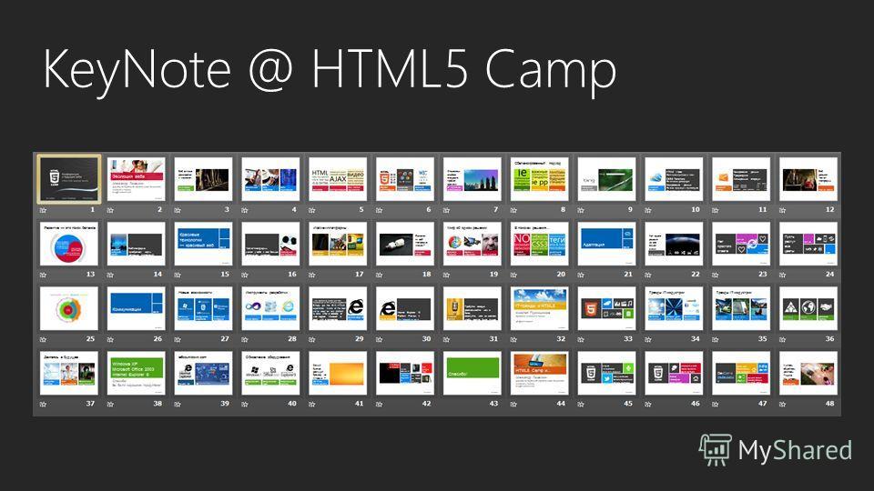 KeyNote @ HTML5 Camp