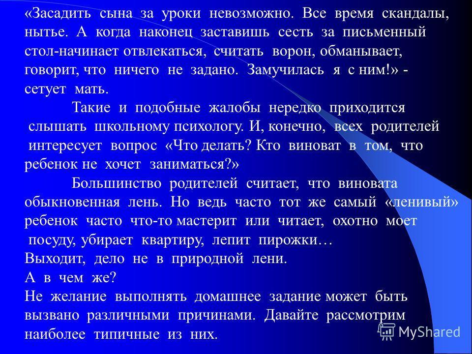 Подготовила: педагог-психолог Прихолмской МКОУ «СОШ 4» Алёшина М.В.