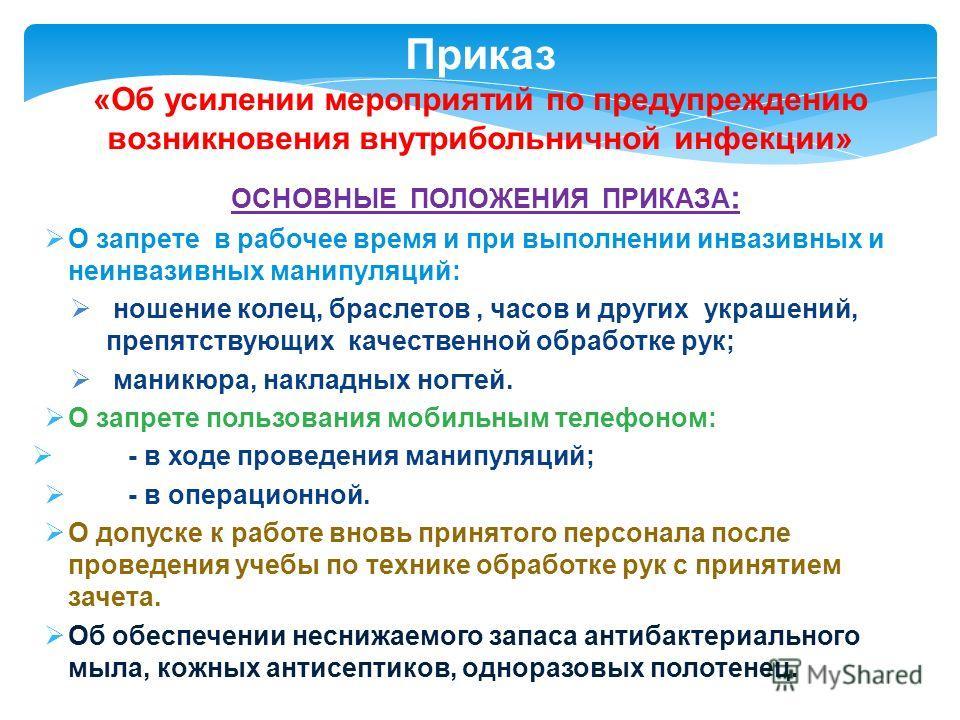 ГК РФ Статья 37. Распоряжение имуществом подопечного