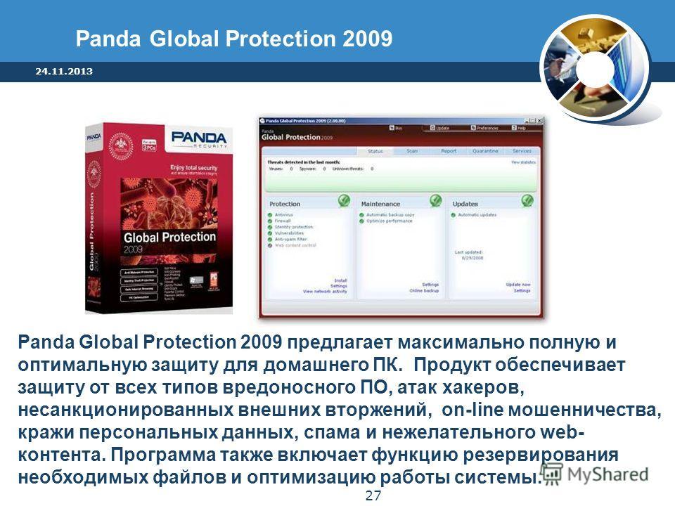 Panda Global Protection 2009 предлагает максимально полную и оптимальную защиту для домашнего ПК. Продукт обеспечивает защиту от всех типов вредоносного ПО, атак хакеров, несанкционированных внешних вторжений, on-line мошенничества, кражи персональны