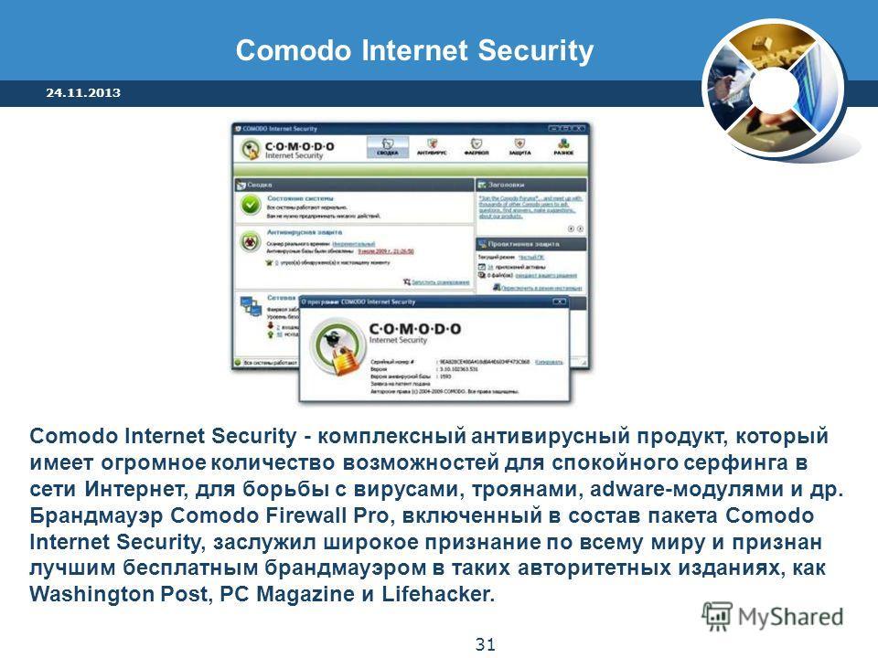 Comodo Internet Security - комплексный антивирусный продукт, который имеет огромное количество возможностей для спокойного серфинга в сети Интернет, для борьбы с вирусами, троянами, adware-модулями и др. Брандмауэр Comodo Firewall Pro, включенный в с