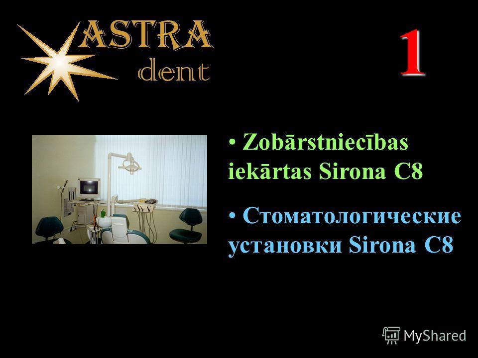 1 Zobārstniecības iekārtas Sirona C8 Стоматологические установки Sirona C8
