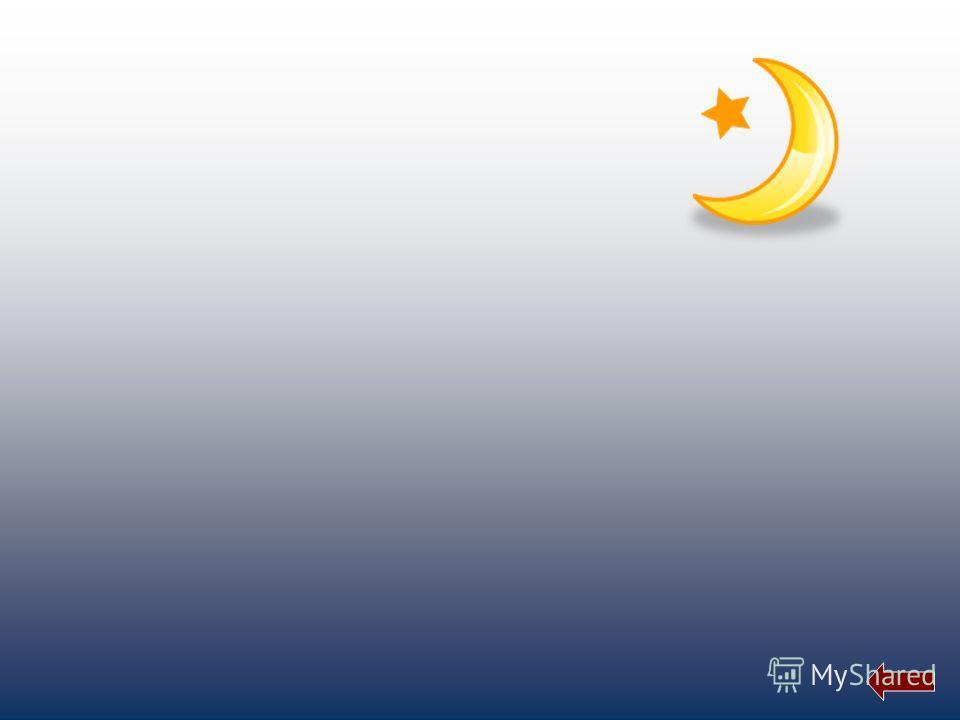 Название океанаПроисхождение названия 1Тихий океан Во время путешествия Магеллана Океан был спокойным 2 Атлантический океан В честь героя греческих мифов Атланта 3Индийский океанОмывает берега Индии 4Северный Ледовитый океан Большую часть года покрыт