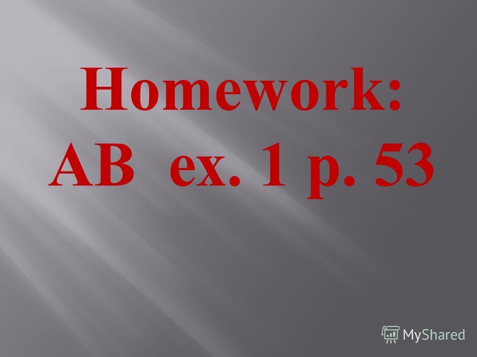 Homework: АВ ех. 1 р. 53