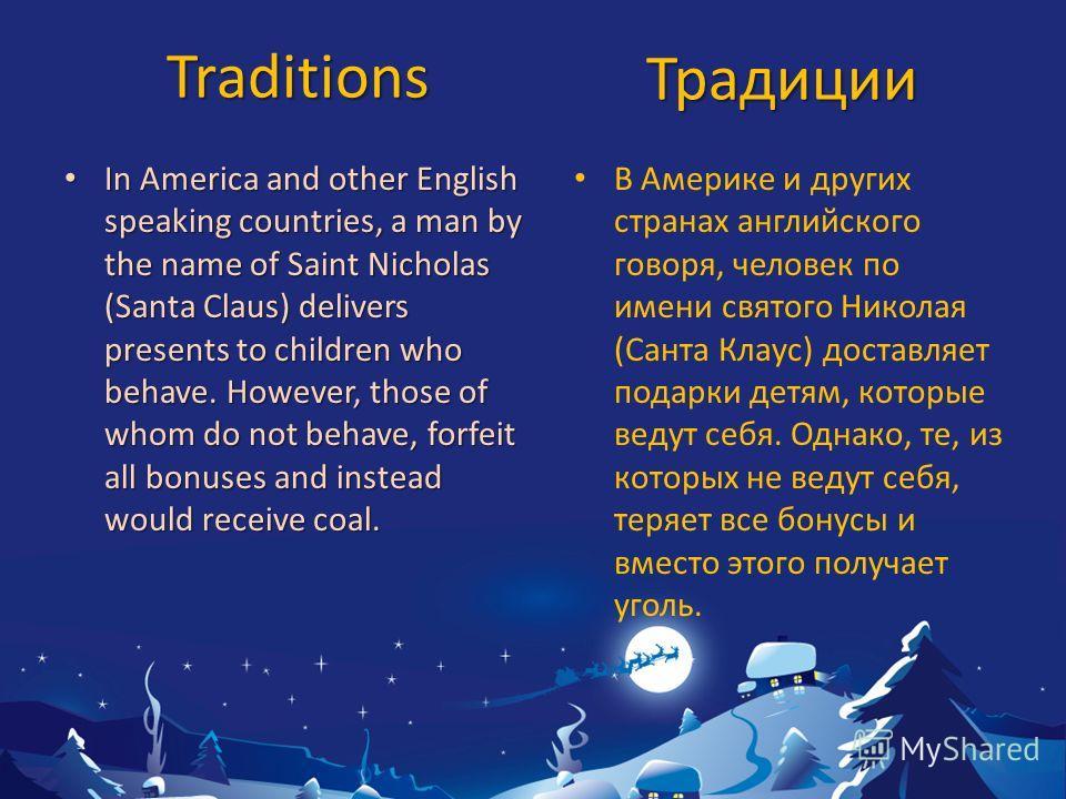 С Рождеством Христовым, русские друзья! Merry Christmas, Russian friends!