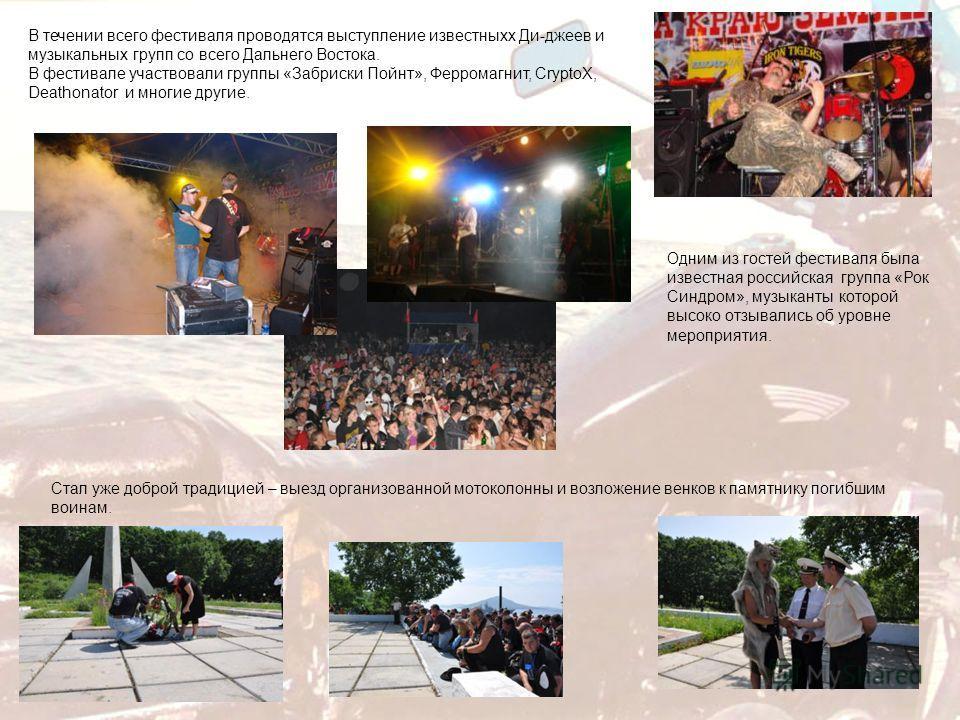 В течении всего фестиваля проводятся выступление известныхх Ди-джеев и музыкальных групп со всего Дальнего Востока. В фестивале участвовали группы «Забриски Пойнт», Ферромагнит, CryptoX, Deathonator и многие другие. Одним из гостей фестиваля была изв