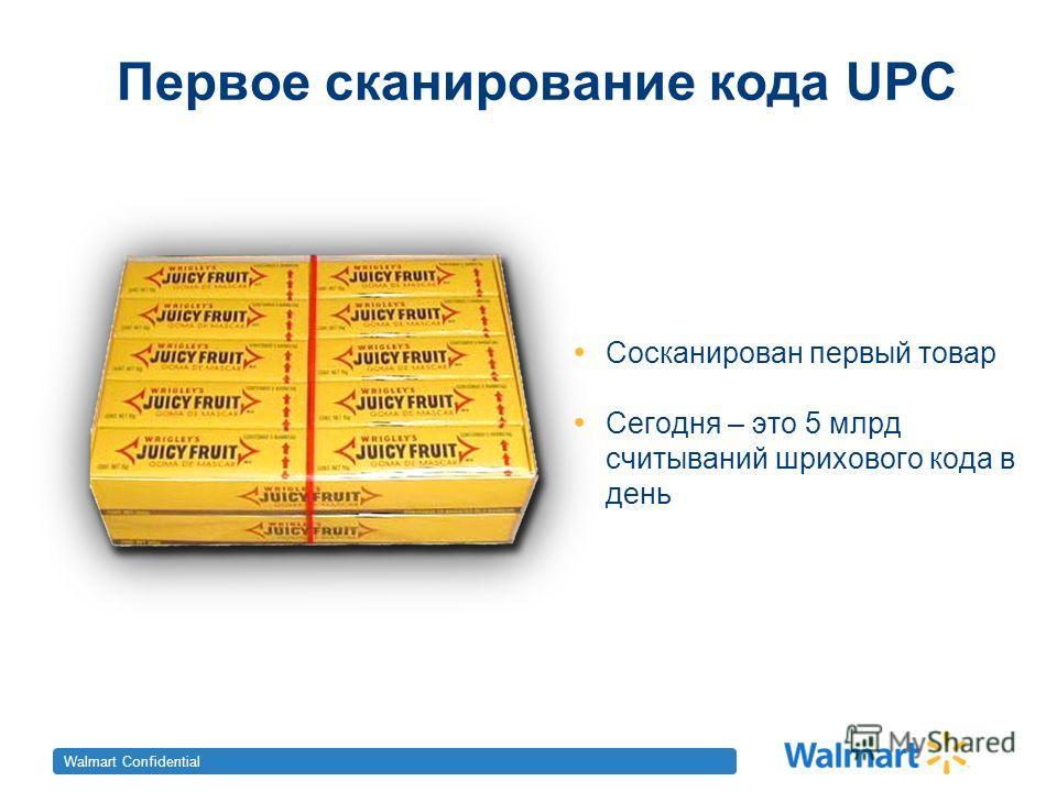 Walmart Confidential Первое сканирование кода UPC Сосканирован первый товар Сегодня – это 5 млрд считываний шрихового кода в день are scanned every dayлрд 6