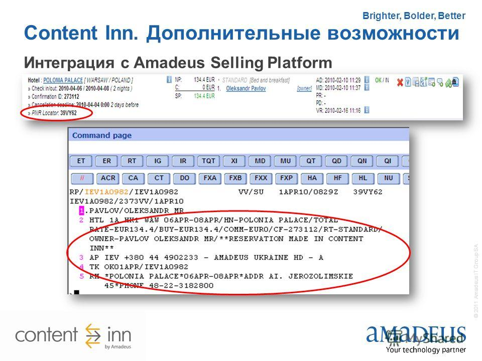 22 © 2011 Amadeus IT Group SA Brighter, Bolder, Better Content Inn. Дополнительные возможности Интеграция с Amadeus Selling Platform