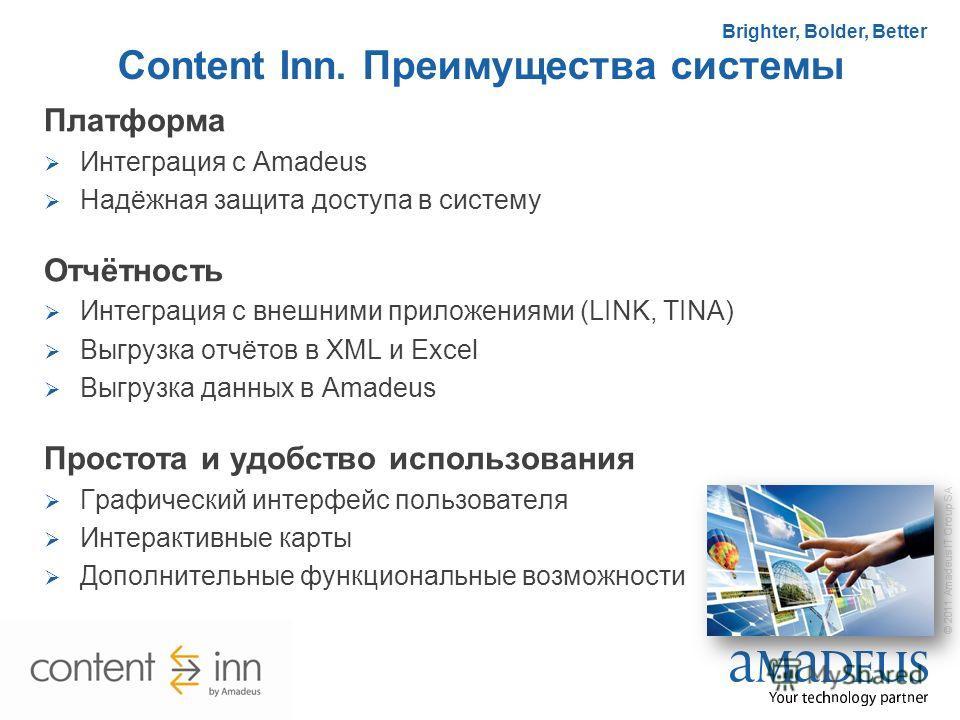 9 © 2011 Amadeus IT Group SA Brighter, Bolder, Better Content Inn. Преимущества системы Платформа Интеграция с Amadeus Надёжная защита доступа в систему Отчётность Интеграция с внешними приложениями (LINK, TINA) Выгрузка отчётов в XML и Excel Выгрузк