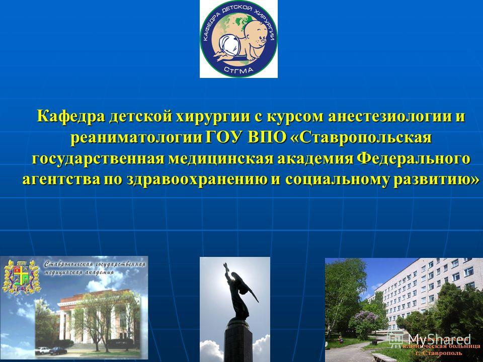 Флебология город москва