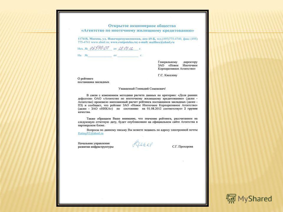 Киселев Геннадий Семенович 09.11. 1952 г.р. Образование –высшее, окончил в 1975 году Омский сельскохозяйственный институт. С 1975 г. по 1993 год работал ОПХ «Омское», с 1983 года директором С 1993 года по 2007 год индивидуальный предприниматель, зани